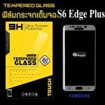 ฟิล์มกระจก Samsung S6 edge Plus เต็มจอสีใส