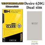 ฟิล์มกระจก HTC Desire 620G
