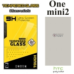 ฟิล์มกระจก HTC One mini2