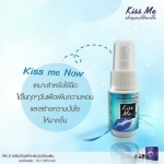 Kiss me Now สีฟ้า เหมาะสำหรับใช้ฉีดได้ทุกๆๆ วันเพื่อความหอมและสร้างความมั่นใจให้มากขึ้น
