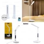 โคมไฟ (lamp)