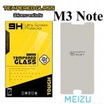 ฟิล์มกระจก Meizu M3 Note