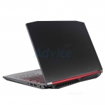 Notebook Acer Nitro AN515-51-78UJ/T037 (Black)