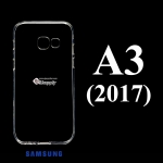 เคส Samsung A3 (2017) ซิลิโคน สีใส