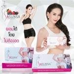Sasunsa Make Shape Better ซาซันซ่า ผลิตภัณฑ์เสริมอาหาร ลดน้ำหนัก