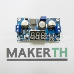 Voltage Regulator Module LM2596