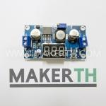 Voltage Regulator Module LM2596