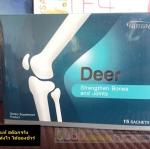 Nutrinal Deer เดียร์ ซัคเซสมอร์