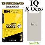ฟิล์มกระจก i-mobile IQ X Occo