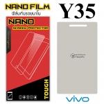 ฟิล์มกันรอย Vivo Y35 (Nano)