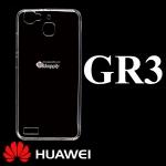 เคส Huawei GR3 ซิลิโคน สีใส