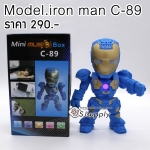 ลำโพงบลูทูธ iron man C-89 สีฟ้า