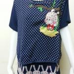 เสื้อคอกลมผ้าชีฟอง สีกรม BY Nana