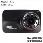 กล้องติดหน้ารถยนต์ Telecorsa K35