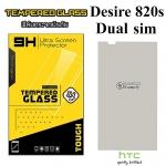 ฟิล์มกระจก HTC Desire 820S