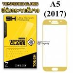 ฟิล์มกระจก Samsung A5(2017) เต็มจอ สีทอง