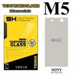 ฟิล์มกระจก Sony XPeria M5