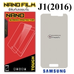 ฟิล์มกันรอย Samsung J1 (2016) (Nano)