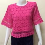 เสื้อผ้าลูกไม้อย่างดี สีชมพู By Butterfly