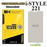 ฟิล์มกระจก i-mobile i-STYLE 221