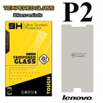 ฟิล์มกระจก Lenovo P2
