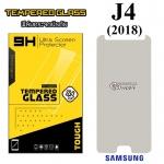 ฟิล์มกระจก Samsung J4 (2018)