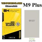ฟิล์มกระจก HTC M9 plus