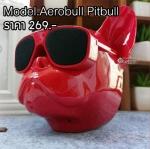 ลำโพงบลูทูธ Aerobull Pitbull สีแดง