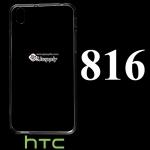 เคส HTC 816 ซิลิโคน สีใส