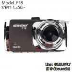 กล้องติดหน้ารถยนต์ Ecar F18