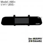 กล้องติดหน้ารถยนต์ Anytek A80+ (Plus)
