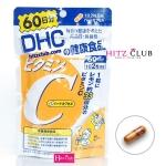 DHC Vitamin C (60วัน) ผิวกระจ่างใส ลดฝ้า ลดจุดด่างดำ ป้องกันหวัด คุณภาพเกินราคา *ยอดขายถล่มถลายขายดีอันดับ 1 ในญี่ปุ่นค่ะ*