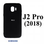 เคส Samsung J2 Pro(2018) นิ่ม สีดำ