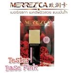 Tester Merrez'ca Lovely Shimmer Make-Up Base สีชมพู