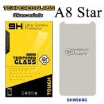 ฟิล์มกระจก Samsung A8 Star