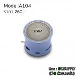 ลำโพงบลูทูธ EWA A104 สีฟ้าคราม BKK