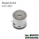 ลำโพงบลูทูธ EWA A104 สีเงิน (silver) BKK