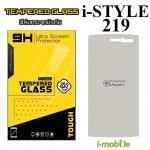 ฟิล์มกระจก i-Style 219