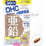 DHC Zinc (30วัน) รักษาสิว ลดผิวมัน บำรุงผม ป้องกันผมร่วง เพิ่มภูมิคุ้มกันโรคต่างๆให้กับร่างกาย ชะลอความแก่ ร่างกายแข็งแรงสุขภาพดี