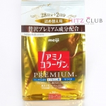 Meiji Amino Collagen Premium (รีฟิลชนิดเติม) เมจิคอลลาเจน รุ่นพรีเมียม ส่วนผสมเข้มข้น เห็นผลดียิ่งขึ้นกว่าเดิม เนียนเด้ง สดใส ต่อต้านริ้วรอย กระชากวัย