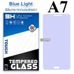 ฟิล์มกระจก Samsung A7 (Blue Light Cut)