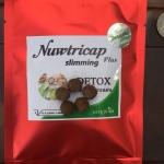 NUWTRICAP DETOX ช่วยขับถ่าย ดีท็อกซ์ขับเมือกไขมัน ล้างของเสียที่ตกค้างในลำไส้