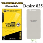 ฟิล์มกระจก HTC Desire 825