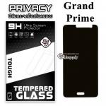 ฟิล์มกระจก Samsung Grand Prime (Privacy) (ฟิล์มกันเสือก)