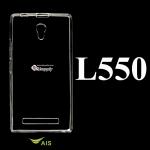 เคส AIS Lava (Iris550) ซิลิโคน สีใส