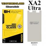 ฟิล์มกระจก SONY Xperia XA2 Ultra