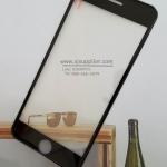 (7-0033) ฟิล์มกระจก iPhone 8 Plus สีดำเต็มจอขอบนิ่ม