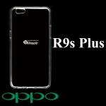 เคส Oppo R9s Plus ซิลิโคน สีใส