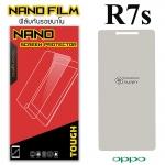 ฟิล์มกันรอย Oppo R7s (Nano)