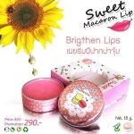 Sweet Lip Macaron By Little Baby ลิปปาล์ม ลดปัญหาปากลอก ปากดำ เป็นขุย ไร้สารเคมี